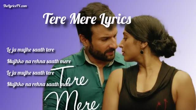 Le Ja Mujhe Sath Tere Hindi Song lyrics - Armaan Malik