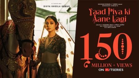 Yaad Piya Ki Aane Lagi Lyrics - Divya Khosla Kumar | YoLyrics