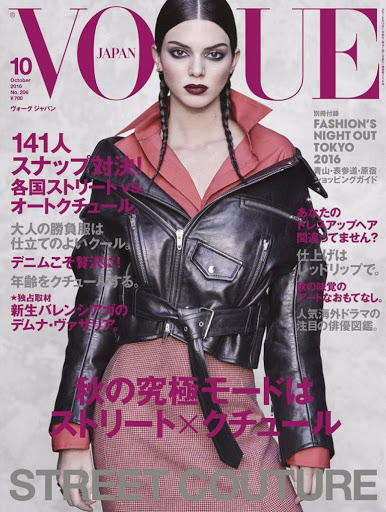 hot model Kendall Jenner sexy photo shoot for Vogue magazine Japan