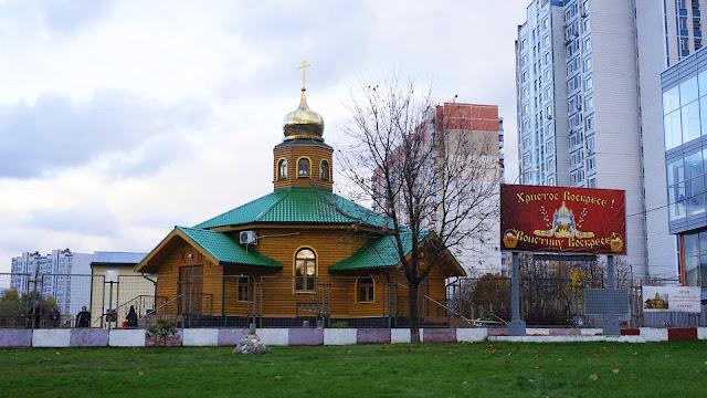 На фото - храм Алексия в Крылатском в Москве