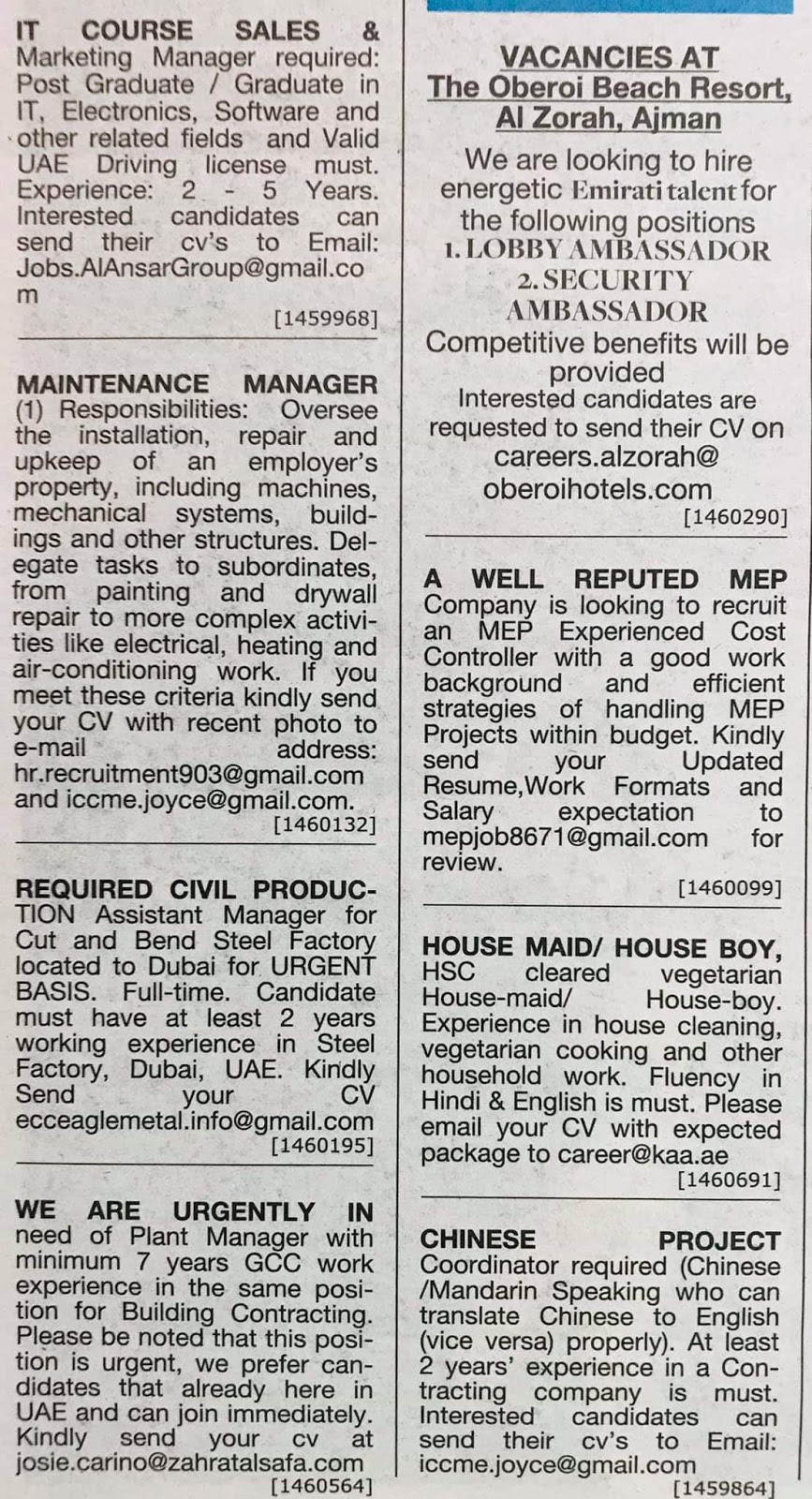 Various Positions for UAE Local Hiring Jobs Khaleej Times