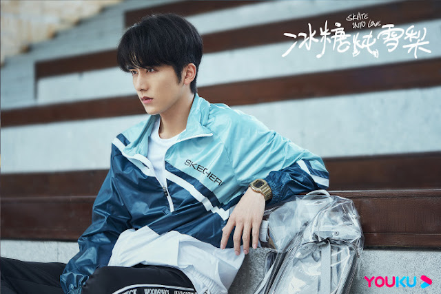 skate into love cast Steven Zhang Xincheng