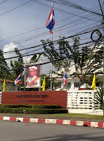Phuket's Immigration Office