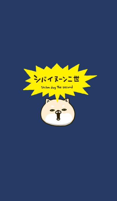 Shiba dog the second (Theme)