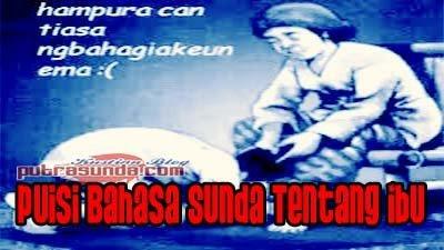 """""""Terimakasih Ibu"""" Puisi Bahasa Sunda Tentang Ibu"""