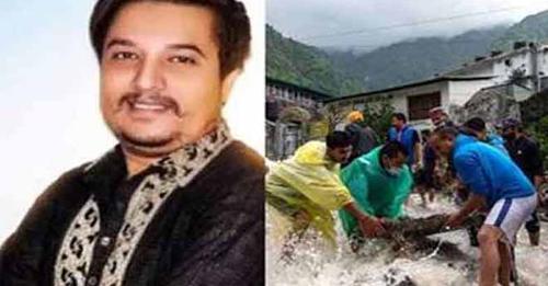 धर्मशालाः नाले में आई बाढ़ में बहे पंजाब के गायक मनमीत सिंह का शव बरामद