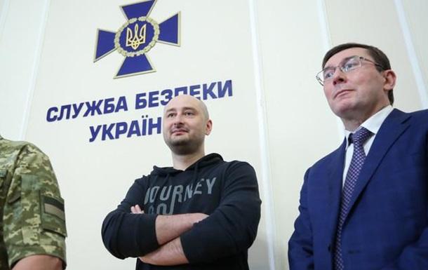 """Луценко розповів деталі про """"список 47"""""""