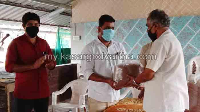 Kumbala Karshaka Kshema Sahakarana Sangham