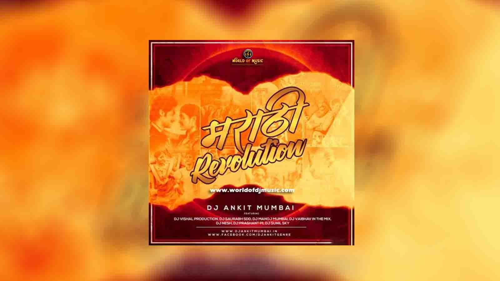 Gajananaa Remix - DJ Ankit Mumbai & DJ Manoj Mumbai