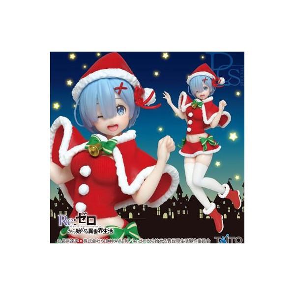 https://www.biginjap.com/en/prize/22279-rezero-kara-hajimeru-isekai-seikatsu-precious-figure-rem-original-winter-ver.html