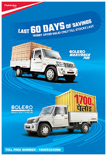 Mahindra introduces Bachat Ke Antim *60 Din Offer on its BSIV small commercial vehicles---Kindly Disseminate