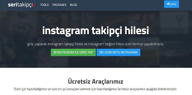 مواقع تركية لزيادة متابعين الانستقرام Instagram followers 2021 بدون تطبيقات
