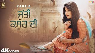 Jutti Kasur Di जुत्ती कसूर दी Hindi Lyrics - Kaur B