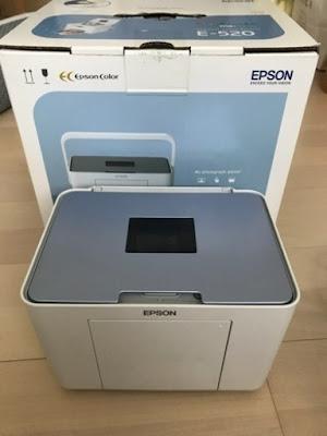 Epson Colorio E-520ドライバーダウンロード