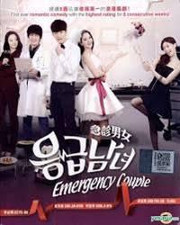 drama korea tentang dokter yang bagus dan romantis