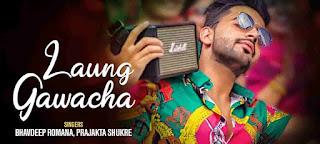 Laung Gawacha lyrics | Bhavdeep Romana