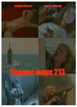 Black Sea 213 (1998)