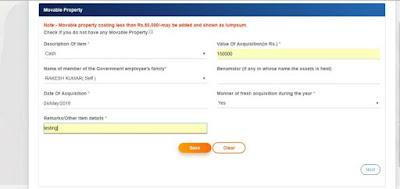 Intra Haryana, intrahry.gov.in, Intra Haryana Login, Intra Haryana Property Return, Intra Haryana nic in, e Salary