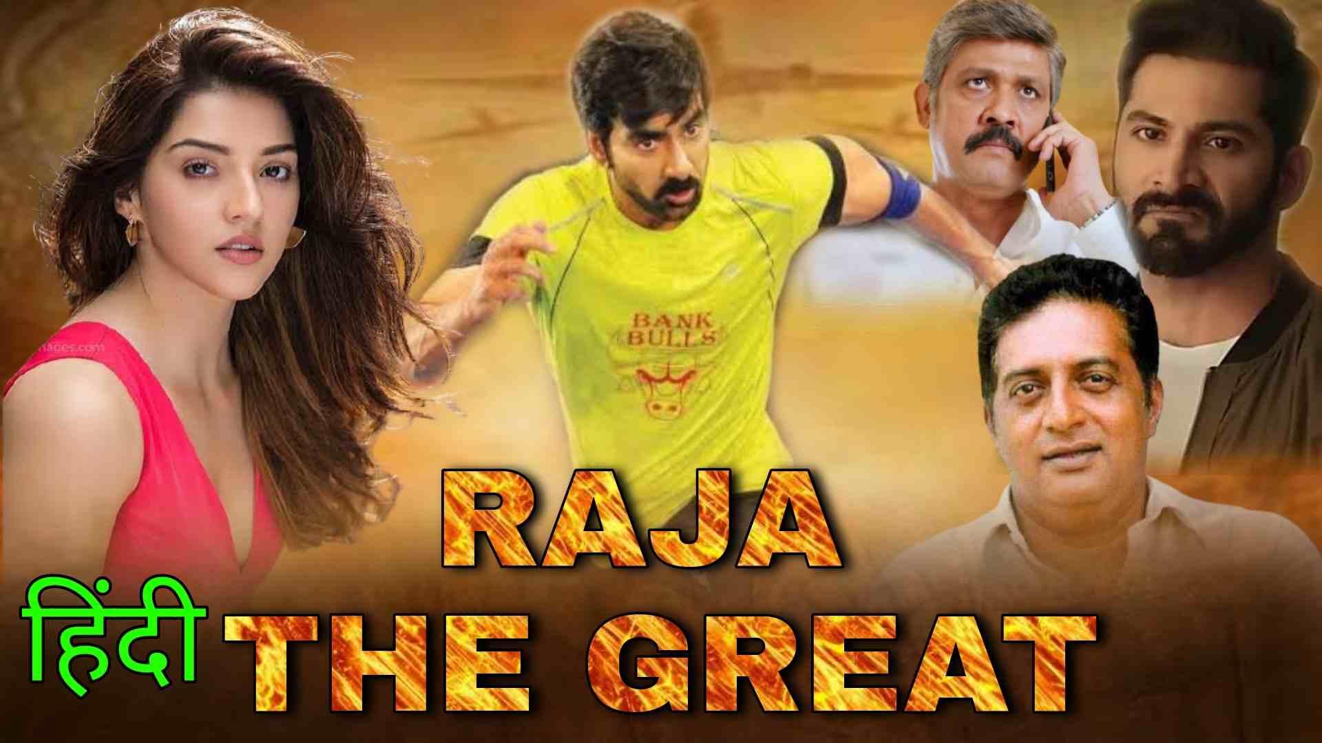 First hindi full dubbed dates movie 50 Rang De