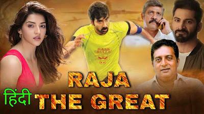 raja the great 2017 full movie hindi dubbed download 720p Filmyzilla