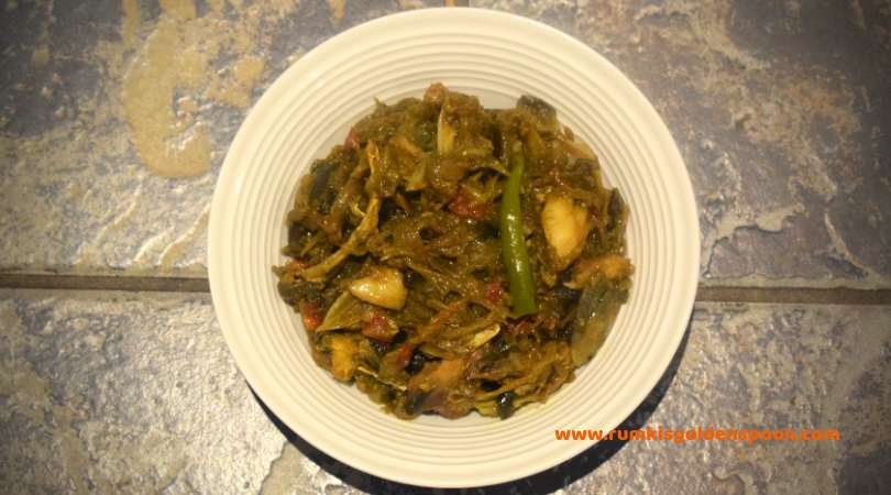 Indian recipe, Bengali Cuisine, Aar Macher Matha/Muro Diye Begun (Brinjal with Long-whiskered catfish head), Rumki's Golden Spoon, Begun Muro, Chyanchra, recipe with fish head, nonveg recipe with brinjal/aubergine/eggplants, Bengali fish head/macher matha/macher muro recipe, muri ghonto, begun ghonto, aar macher muro diye chyanchra