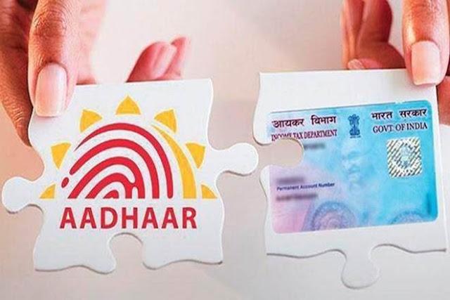 Pan-Aadhaar Linking