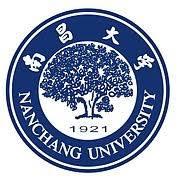 NCU: Nanchang University (1921): Universidad china