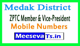 ZPTC Member & Vice-President Mobile Numbers List Medak District in Telangana State
