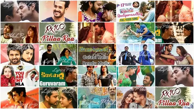 Top 20 Telugu Romantic Songs Lyrics -  Love Songs Lyrics