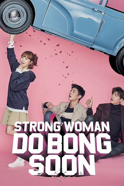 STRONG WOMAN DO BONG SOON - PARK BO YOUNG, PARK HYUNG SIK