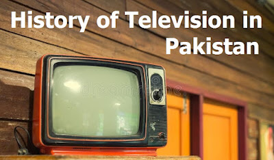The Period of Television in Pakistan