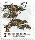 Selo Pinheiro, NT$2