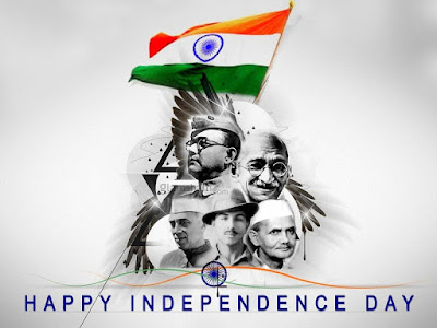 Happy Independence Day HD Wallpapers Free Download