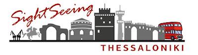 http://thessaloniki-sightseeing.com/en/bus-tour/