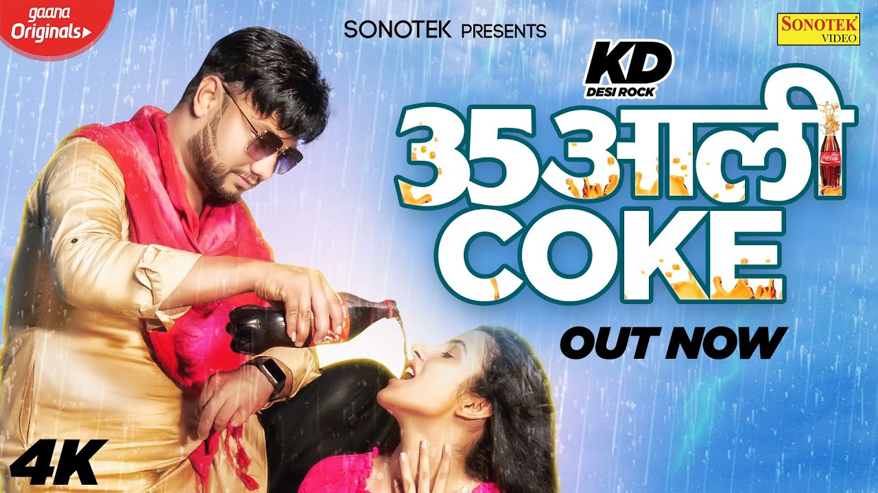 Latest Haryanvi Song '35 Aali Coke' Sung by KD