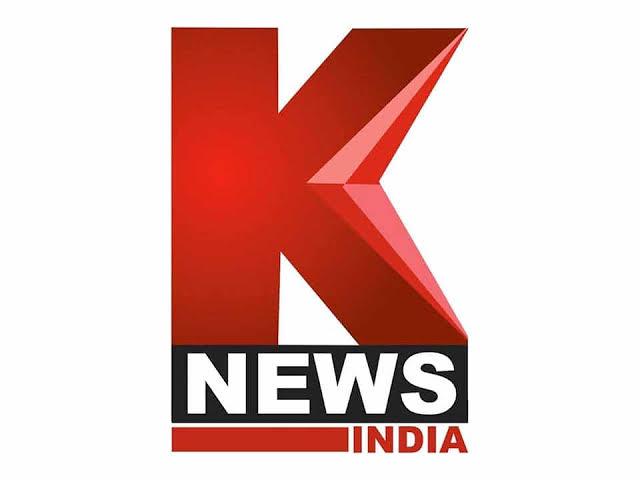 K News (Hindi)