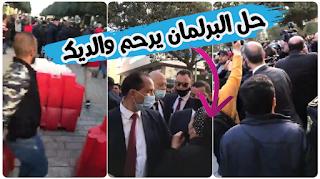 (بالفيديو) زيارة قيس سعيد إلى شارع الحبيب بورقيبة تتحول إلى مسيرة تدعو إلى حل البرلمان