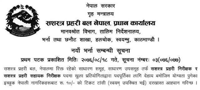 Job Vacancy on Armed Police Force (APF), Nepal