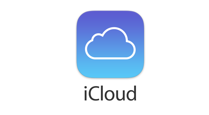 حل مشكلة فشل النسخ الإحتياطي إلى iCloud