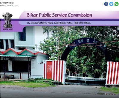 BPSC Sarkari Naukri 2020 Bihar Judicial Services Competitive Exam 2020: Last Date Extended for 221 Civil Judge Posts | Sarkari Jobs Adda