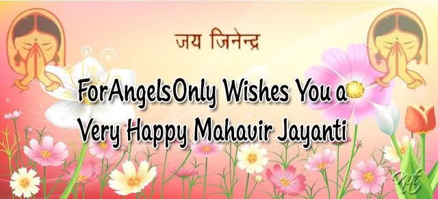 mahavir jayanti wishes image in hd