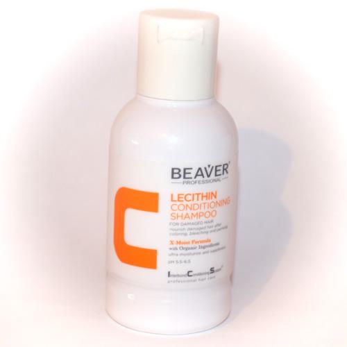 Champu para pelo teñido Beaver muestra birchbox pink 2017