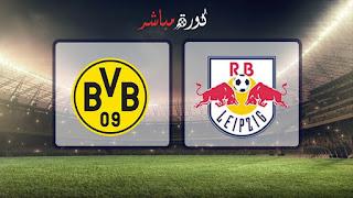 مشاهدة مباراة لايبزيغ وبوروسيا دورتموند بث مباشر 19-01-2019 الدوري الالماني