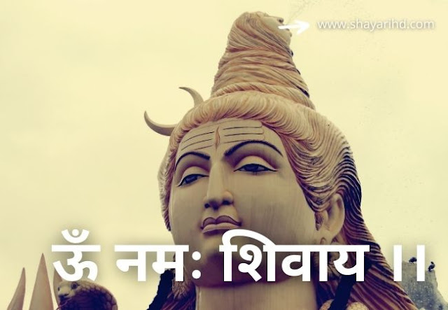 Lord shiva images,