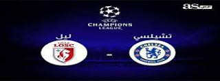 """يلاشوت""""مباراة تشيلسي وليل في دوري أبطال أوروبا"""