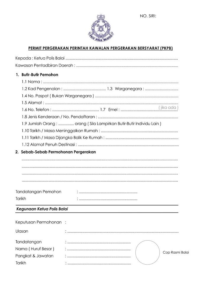 [TERKINI] BORANG RENTAS NEGERI PKPB PDRM (PDF, GAMBAR) | BORANG PERMIT PERGERAKAN