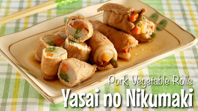 Yasai no Nikumaki (Pork Vegetable Rolls Recipe)