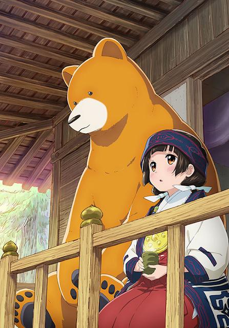 Kuma Miko: Girl Meets Bear