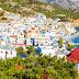 Το χωριό Διαφάνι υπάρχει και θα το βρείτε σε ελληνικό νησί -Γραφικά σοκάκια και παραδοσιακές ταβέρνες