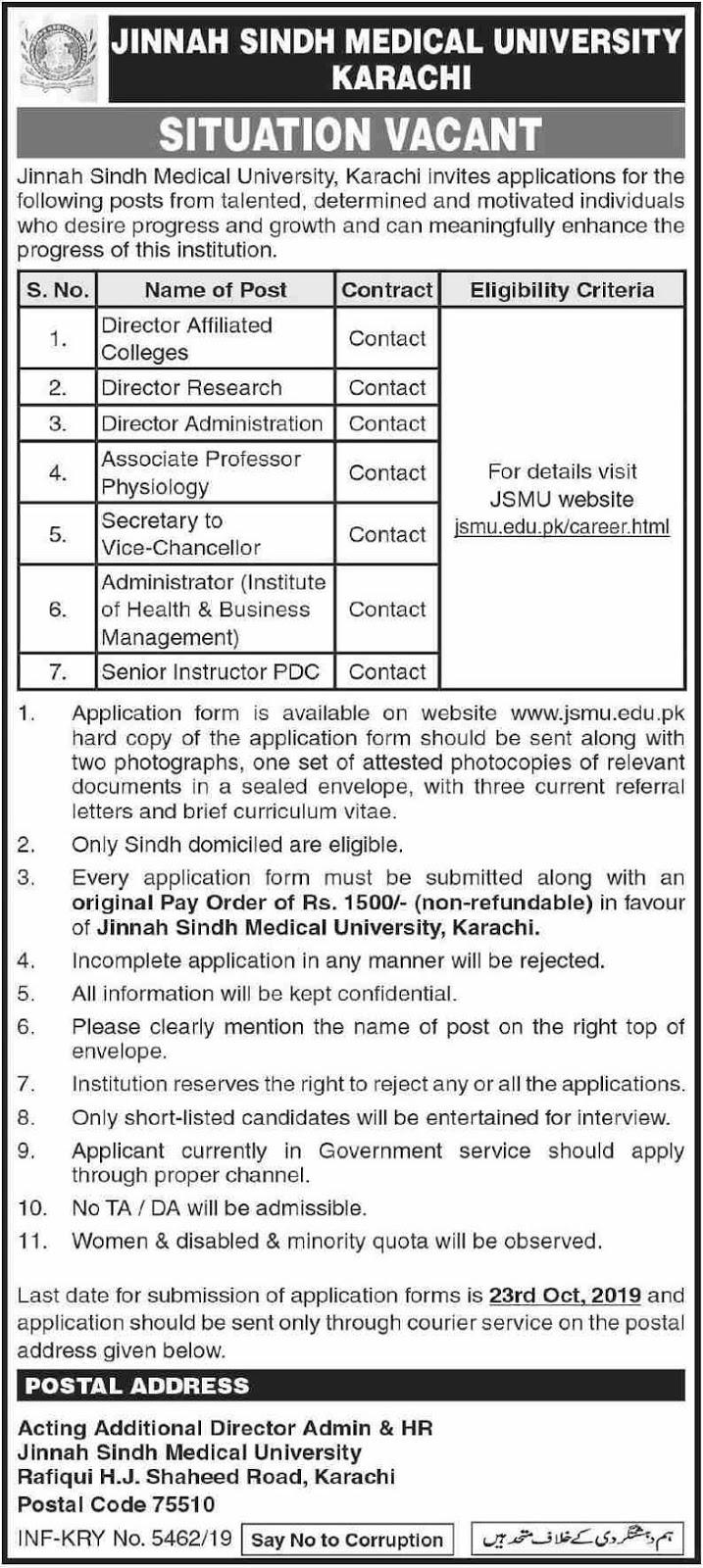 JSMU Jinnah Sindh Medical University Karachi Jobs 2019